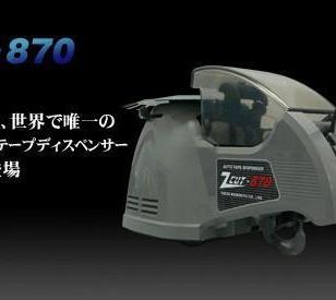 ZCUT-870胶纸切割机图片