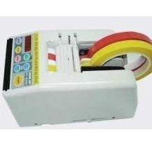 供应zcut9胶带切割机高级胶纸机切割机双卷并列胶纸机三段式胶纸