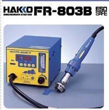 供应哪里有日本白光电子工具白光牌无铅焊台白光牌热风拔放台