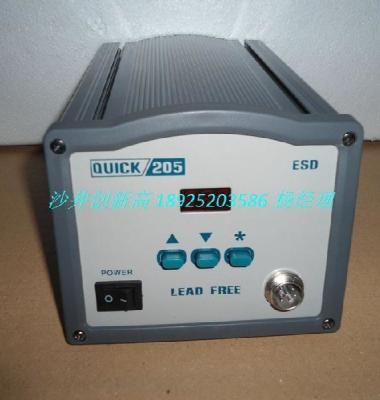快克205高频无铅焊台150W图片/快克205高频无铅焊台150W样板图 (1)