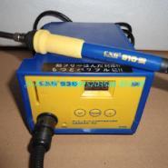 创新高CXG939ESD无铅焊台图片