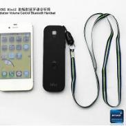 迷你型蓝牙防辐射手机听筒图片