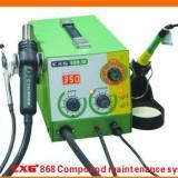 供应三合一电焊台综合维修系统CXG868热风焊台恒温焊台吸笔合一
