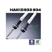 供应电烙铁白光电烙铁HAKKO933恒温电烙铁代理批发