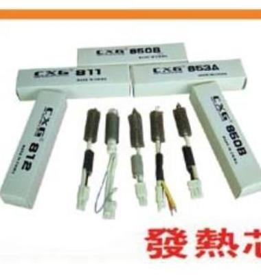 焊台发热芯图片/焊台发热芯样板图 (1)