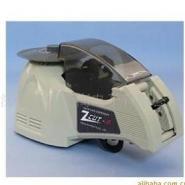 原装ZCUT-8胶纸机图片