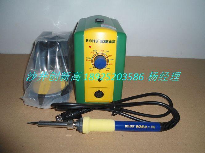 供应ROHS936A恒温无铅焊台厂家