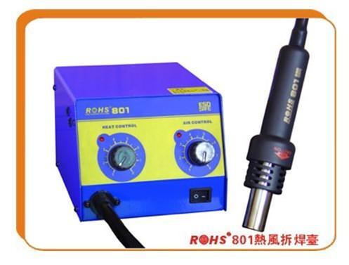 供应801发热芯ROHS801发热芯热风焊台发热芯A1146热芯
