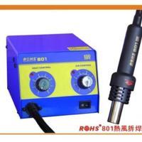 供应哪里有热风焊台卖CXG-853B恒温热风拆焊台发热芯生产商