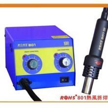 供应热风拆焊台 802热风拆焊台 数显式热风拆焊台