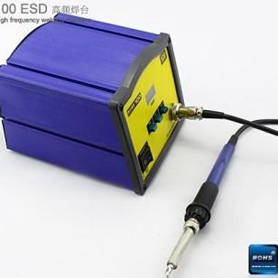 100W高频涡流焊台图片