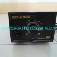 HAKKO白光936无铅焊台图片