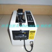 供应深圳哪里有生产M1000胶纸机自动胶纸剪切机生产供应商