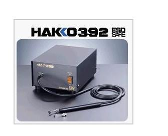 供应哪里有HAKKO392真空吸放台日本白光392真空吸放台