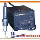 供应A1146发热芯创新高热风焊台发热芯850发热芯进口发热芯