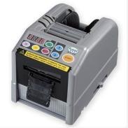 日本优质素胶纸机图片