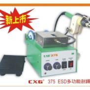 创新高CXG375ESD图片
