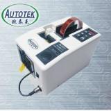 供应欧泰克A-2000胶纸机 特价 欧泰克A-2000胶纸机