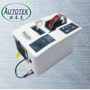 欧泰克A-2000胶纸机图片