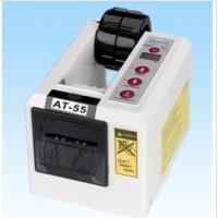 供应日本胶带切割机ELM自动切胶纸机M-2000胶纸机批发