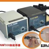 供应哪裏有賣936焊台CXG-936無鉛焊台高品質無鉛焊台生產供