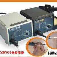 供应创新高无铅焊台生产CXG938无铅焊台高品质焊台生产供应商
