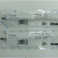 供应HAKKO白光T12-K烙铁头HAKKOT12-K无铅烙铁咀批发