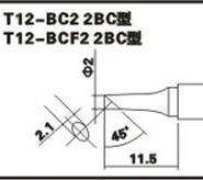 HAKKO白光T12-BC2图片