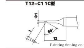 日本白光T12-C1无铅焊咀图片