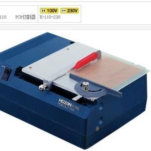 日本宝山片PCB切割器K-110图片