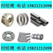 供应F44焊丝/F44线材