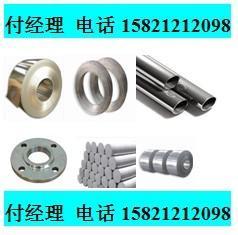 供應N08811棒子,棒料,大小頭,錐體,法蘭,鍛環