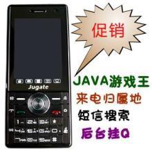 特价手机/知己Z1111升级版/双卡双待/挂Q/手写/游戏王批发
