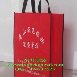 供應河北環保購物袋
