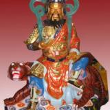 供应标准青铜武财神、文财神