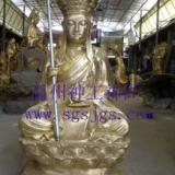 供应地藏王供应商,地藏王厂家,地藏王价格