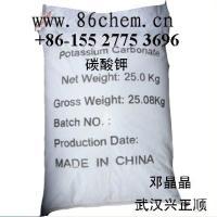 轻质碳酸钾