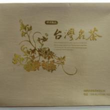 成都专卖店店供应台湾名茶乌龙茶高山茶批发