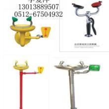 供应苏州验厂用洗眼器 苏州便携式洗眼器 苏州医用洗眼器图片