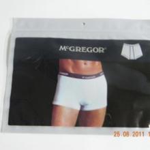 供应内裤包装复合袋自立贴骨袋生产供应