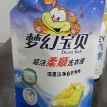 供应环保材质日化吸嘴袋洗衣袋吸嘴袋可替代塑料桶节约能源批发