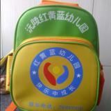 供应幼儿园书包设计