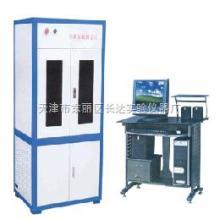 供应微机控制智能导热系数测定仪/微机控制智能导热系数测定仪厂家批发