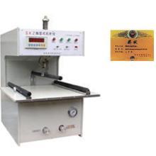 供应陶瓷砖抗折试验机生产厂家/陶瓷砖抗折试验机操作规程批发