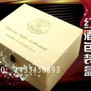 松木木盒图片