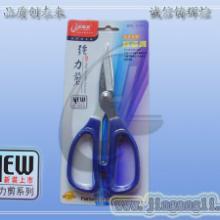供应金刚利强力剪刀家用剪刀厨房剪刀