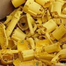 供应石家庄废塑料回收公司