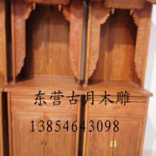 供应红木神龛批发