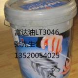 供应柳州富达空压机配件油分及北京柳州富达空压机专用油