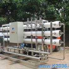供应氯化物溶液的浓缩及再生盐酸膜设备